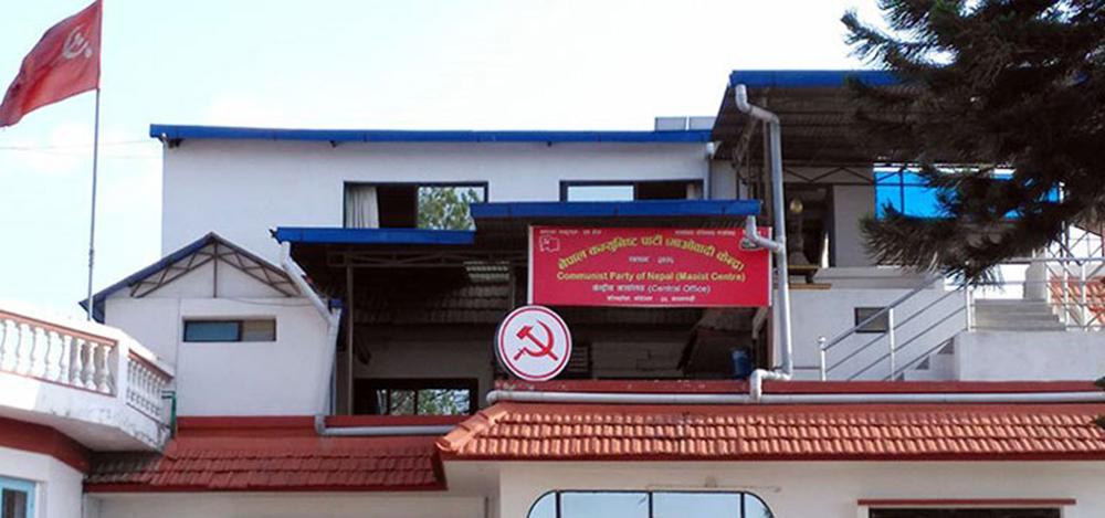 maaubadi office