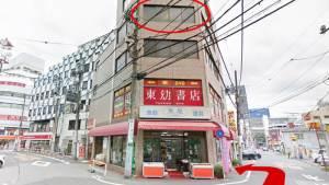 NAX千葉店6