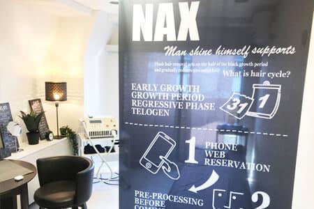 NAX渋谷店