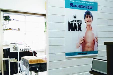 メンズ脱毛NAX横浜店2