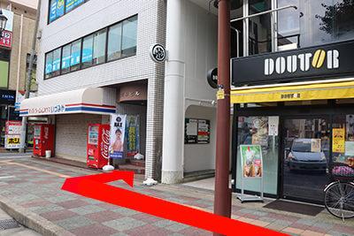 2 - 市原・五井のセルフメンズエステ【NAX五井店】