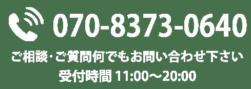 shizuoka電話番号 - 静岡のメンズ脱毛・ひげ脱毛なら男性脱毛NAX(ナックス)