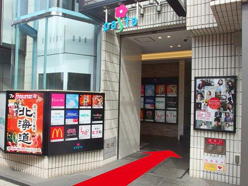 tsudanuma3 - 【オープン】メンズNAX[津田沼店]2021,07,01 NEWOPEN!