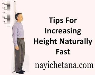 www.nayichetana.com