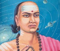 Varahamihira