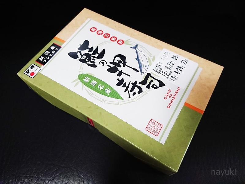 新潟「鮭の押寿司」外箱写真