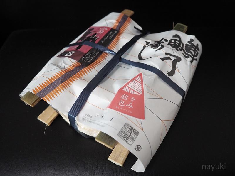 青山総本舗ますのすし包装