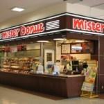 ミスドのドーナツ100円に!値下げの理由は?味や大きさは変わる?
