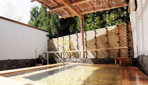 京都の日帰り温泉!個室でゆっくりできるオススメ宿!
