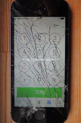 ガラスの割れたiphoneその2