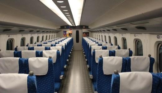 帰省ラッシュ!年末年始の新幹線で混雑を避ける5+2の技!