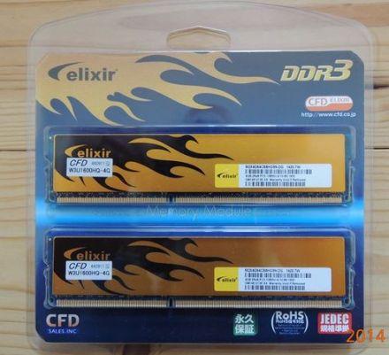 メモリDDR3_4GB 2枚組