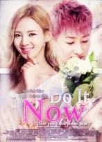 do it now cover fanfic mine dont you think about kiss super generation kim hyoyeon eunhyuk romance fluff sweet_