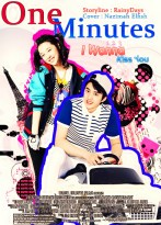 one minutes do kyung soo exo sulli f(x) 1 2 3 I wanna kiss you rainydays cute happy romance cover fanfic_