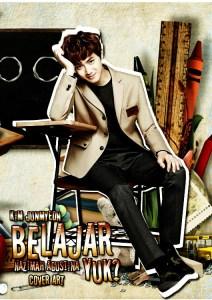 suho belajar yuk cover fanfic school life fancy humor kim junmyeon exo by nazimah agustina poster kpop