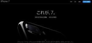pre order iphone 7