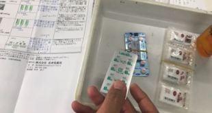 Cara Dokter di Jepang Memberikan Antibiotik dan Antivirus