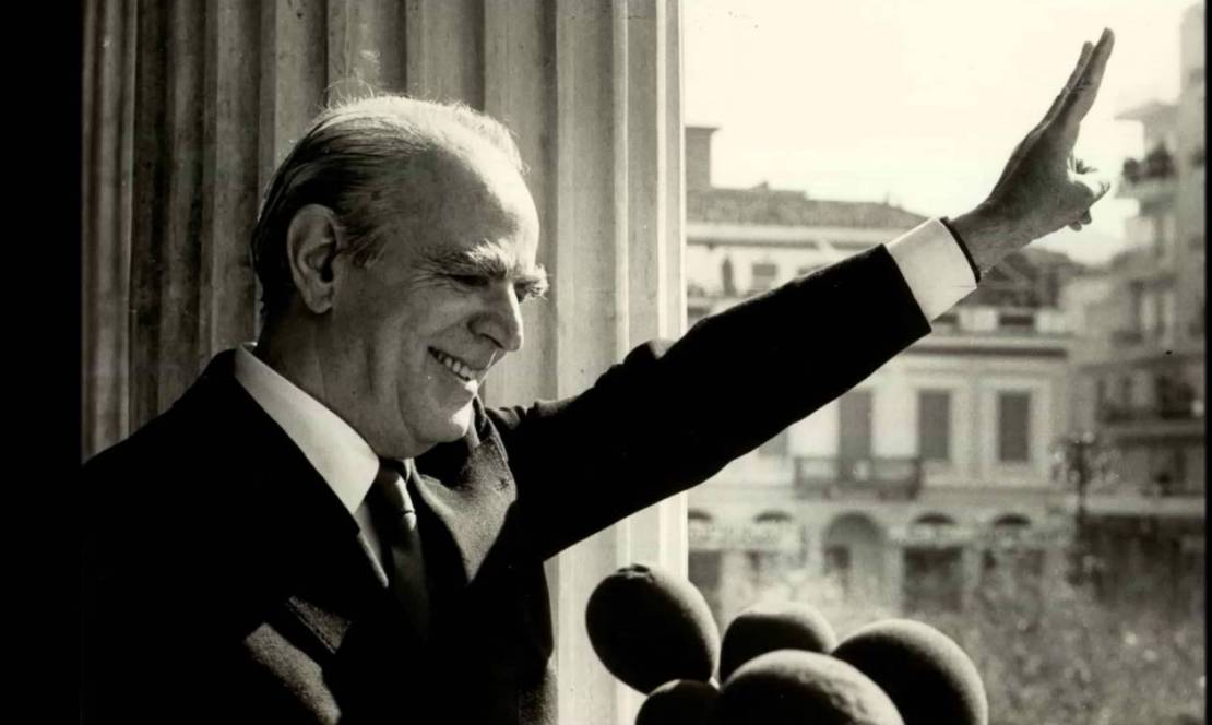 Κωνσταντίνος Καραμανλής 23 Απριλίου 1998: Είκοσι χρόνια χωρίς ...