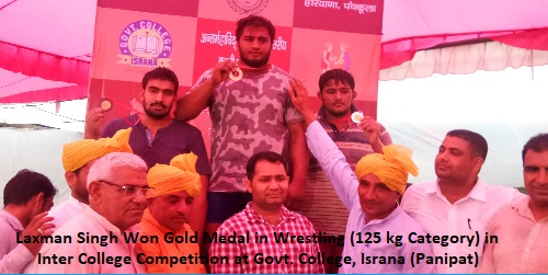 Inter College State Wrestling Championship