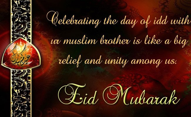Eid Mubarak 2019 Best Wishes Sms Messages Greetings