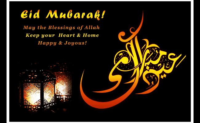 Free Download Eid Mubarak 2019 Hd Images Wallpapers