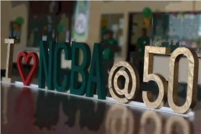 I love NCBA @50 (NCBA Taytay)