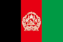 アフガニスタン人講師・ネイティブキャンプ