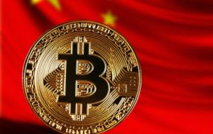 Crypto china - [Brookings Institution Event Dec 5]:  How to build guardrails for facial recognition technology