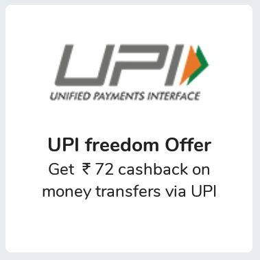 Mobikwik - Get Rs.72 Cashback On Money Transfers Via UPI