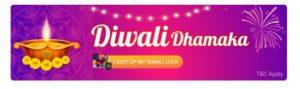 Shareit Diwali Dhamaka - Get Free Diwali Surprise Gift