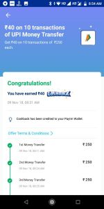 Paytm Offer - Get Rs.40 on 10 Transaction of UPI Money Transfer Earn Upto Rs.10000