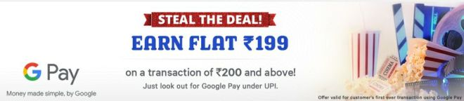 Buy Movie Ticket Worth Rs.200 In Just Rs.1