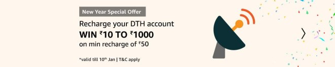 Amazon - Recharge DTH Account & Win Upto Rs.10 To 1000 Cashback