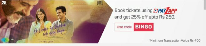 Bookmyshow - Book Tickets Using Payzapp & Get 25% Off Upto Rs.250