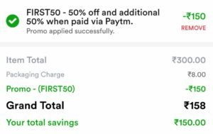 Zomato - Order Food Worth Rs.300 In Just Rs.75 Only For New Users