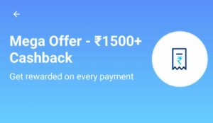 (Loot Lo) Paytm Mega Cashback Offer - Get Paytm Cashback of Rs.1500 On Paytm 10 Transactions