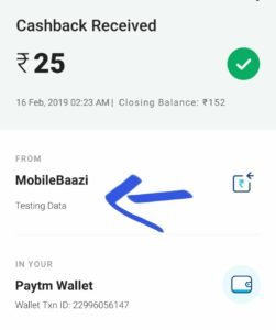 (Proof Added) MobileBaazi App - Get Rs.25 on Signup & Rs.10 Paytm Cash on Every Refer