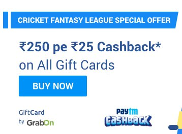 Grabon - Purchase Gift Card Using Paytm UPI & get Rs. 5 Cashback on First Purchase OR Rs. 25 Cashback on Completing Fifth Purchase