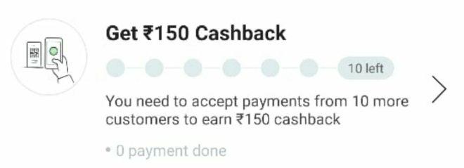 Paytm Merchant - Accept 10 Payments & Get Rs.150 Paytm Cash (Specific Account)