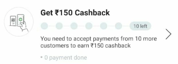 Paytm Merchant - Accept 10 Payments & Get Rs.150 Paytm Cash (Specific Account)