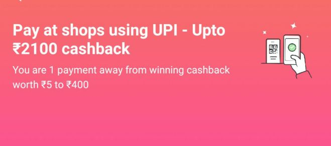 Paytm New UPI Offer - Pay At Shop Using UPI & Get Upto Rs.2100 Cashback