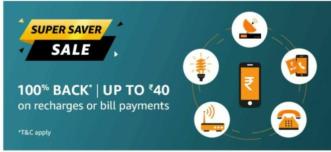 Amazon Recharge Offer, Amazon Pay Recharge Offer, Amazon Recharge Cashback Offer, Amazon Recharge Offer For September 2019
