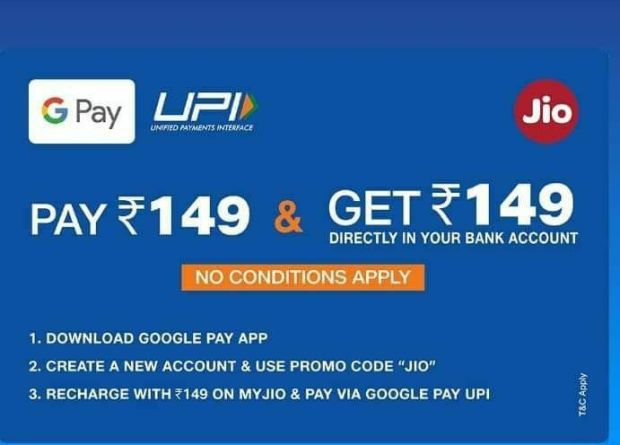 Google Pay Jio Free Recharge Offer - Recharge Rs.149 & Get Rs.149 Back