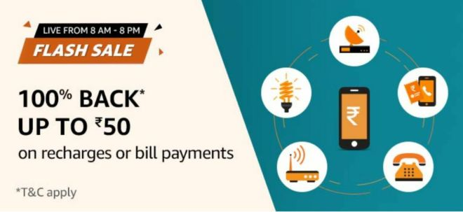Amazon Recharge Flash Sale - Free Recharge of Rs.100 (Account Specific)