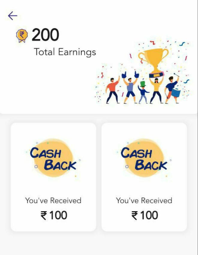 Bharatpe Refer & Earn - Signup Bonus Rs.100 & Per Refer Rs.100