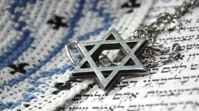 Talvez tenha origem judaica e não saiba: lista de apelidos judaicos em Portugal e no Brasil