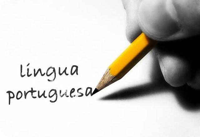 Língua Portuguesa: 5 curiosidades