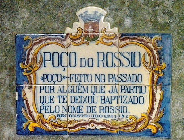 Gouveia, a encantadora Aldeia em Verso (Sintra)