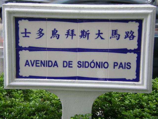 Qual é a língua mais falada em Macau?