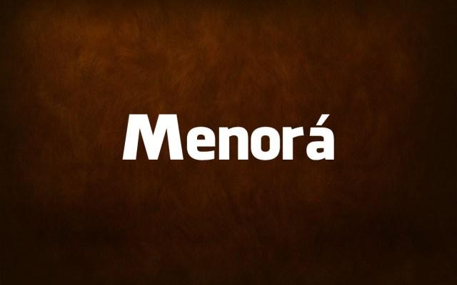12 palavras da língua portuguesa que você